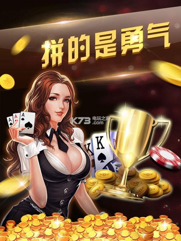 金鼎电玩城 v1.0 官网下载 截图