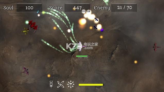 龙之泪Dragonia 免安装未加密版下载 截图