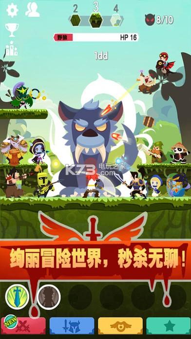 点击英雄 v1.0 中文破解版下载 截图