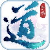 道王手游变态版下载v3.0