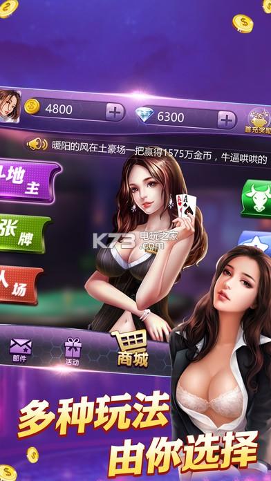 游戏截图 游戏介绍: 《美女直播炸金花》真人美女直播棋牌游戏,比