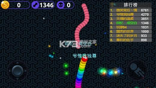 贫吃蛇大作战 v2.11 下载 截图