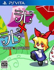兔子迷宫解谜脱出物语 日版预约