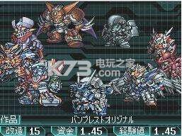 超级机器人大战 中文版合集下载 截图