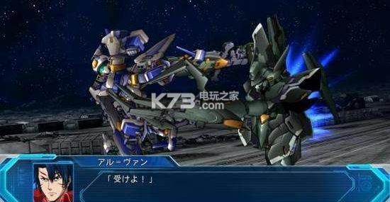 超级机器人大战 系列中文版合集下载 截图