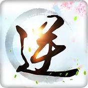 九州逆龙剑破解版下载v1.0.4