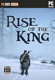 王者崛起 硬盘版下载