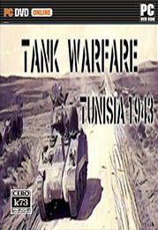 坦克大战突尼斯1943 免安装未加密