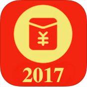2017微信红包挂