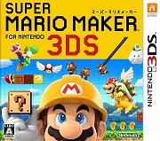 [3DS, New 3DS]超级马里奥制造3ds日版升级补丁下载v1.03