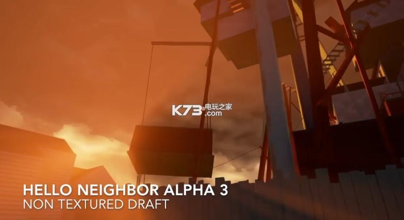 你好邻居 alpha4版下载 截图
