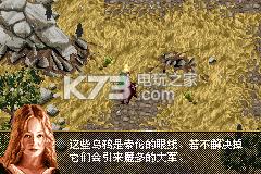 指环王王者归来 完美汉化版下载 截图