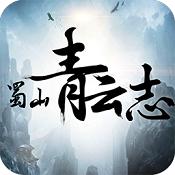 创意头像-蜀山青云志官网下载v1.0.1 蜀山青云志官方下载地址 k73电玩图片