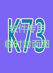 asf挂卡工具最新版下载2.3.1.3