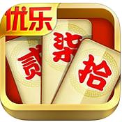 优乐湖南跑胡子手机版下载v3.901