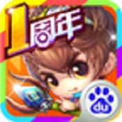 弹弹堂s v2.8.3.0 百度版下载