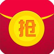 微信红包app