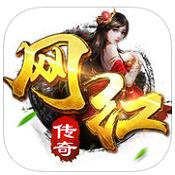 网红传奇 v1.4.5 手游下载