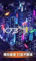 完美城市 v1.1.0.13016 百度版下载 截图