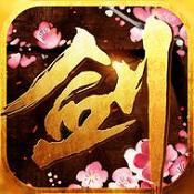 古剑神域下载v1.0.1