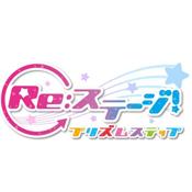 Re Stage手机版下载v1.0.1