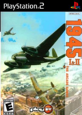 打击者1945 1-2合集 pc版下载