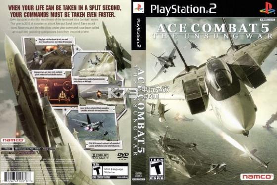 皇牌空战5 pc版下载 截图