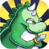 勇者逗饿龙 v1.7.1 变态版下载