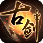 古剑奇谭手游官网下载v2.4.0