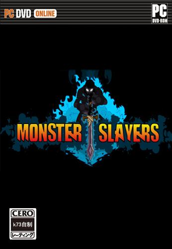 怪物杀手 v1.2.2 未加密硬盘版下载
