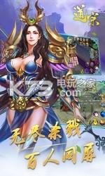道宗手游 v1.7.2 百度版下载 截图