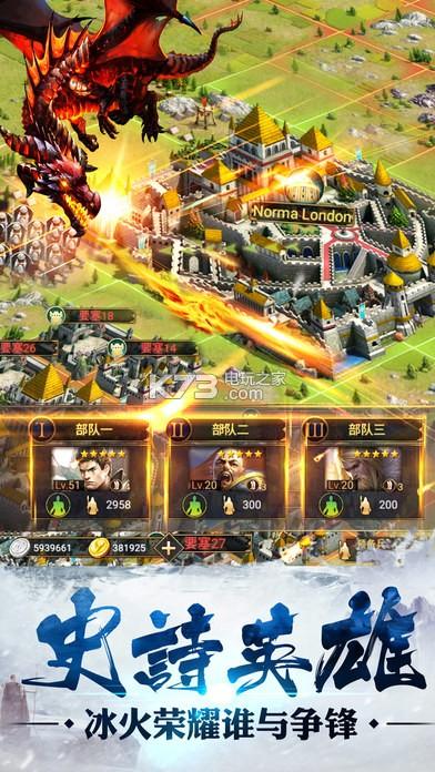 铁王座战争之歌 v1.0.3 百度版下载 截图