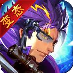 鬼舞三国志变态版下载v1.0