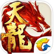 天龙八部手游 v1.3.0.1 腾讯版下载