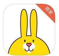 [兔波波商家端]兔波波商家端下载v1.0.0 兔波波商家端下载