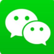 ios微信6.5.8下载