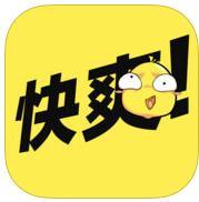 快爽手机版下载v1.1.8