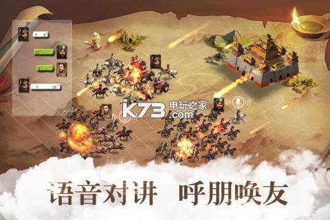 胡莱三国2 v1.6.23 百度版下载 截图