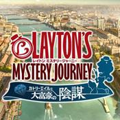 雷顿的神秘之旅卡翠爱儿与大富翁的阴谋手游下载