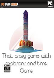 爆炸与时间的疯狂游戏 预约