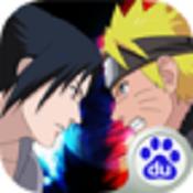 火影忍者忍者大师变态版下载v2.1.0