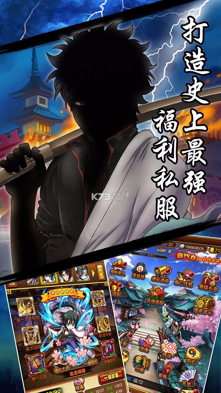剑心情缘 v1.0.4 百度版下载 截图