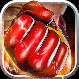 一拳少年破解版下载v1.0.210
