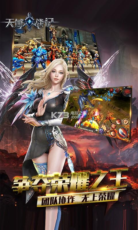 电脑版公益手游(BT)下载手游公益服电脑版下载