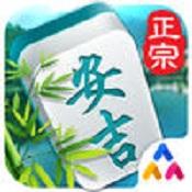 安吉麻将下载v1.0