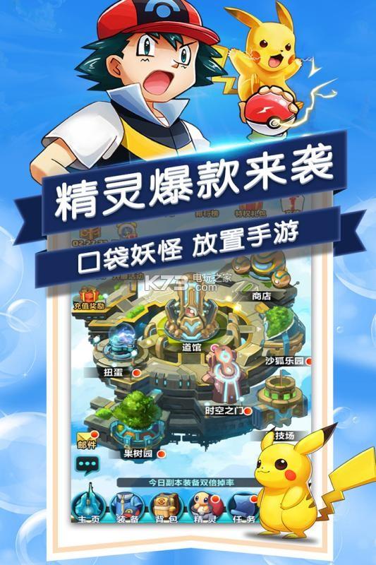 宝贝大冒险 v1.03 九游版下载 截图
