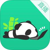 熊猫直播 V3.1.11.5015 下载
