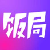 饭局狼人杀app下载v2.6.0