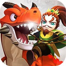驯龙三国手游下载v0.3.0