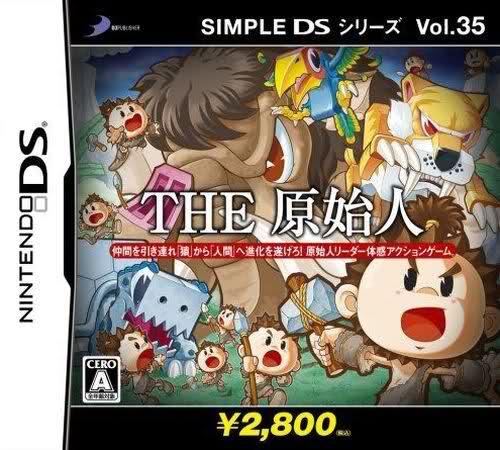 简单DS系列THE原始人 中文版下载